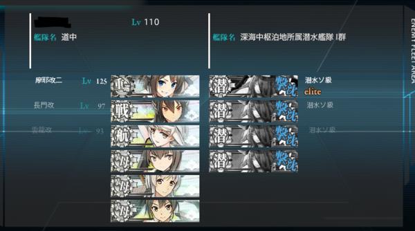 E6sen